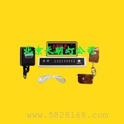 无线智能型温度报警器