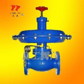 ZZVP-16K自力式微压调节阀(泄氮阀)