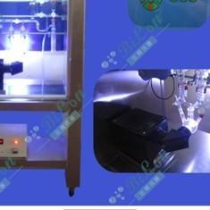 专业生产光化学反应系统/光催化反应系统