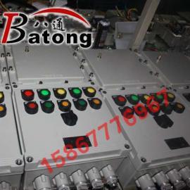 防爆控制箱 铝壳防爆按钮箱
