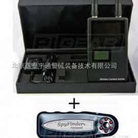 美国SpyFinder隐藏摄像头探测器