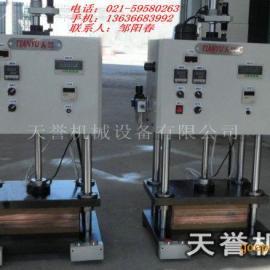 TY101H 台式小型气压热压机