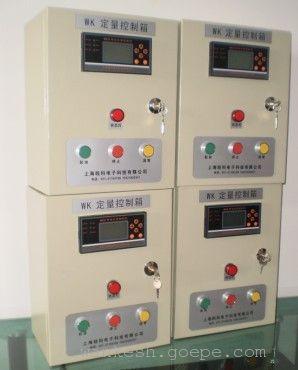 自动加酒精控制器