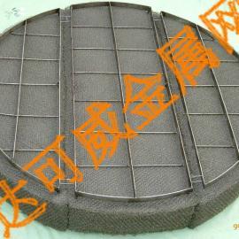 钛丝网除沫器|钛除沫器