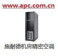 APC InRow制冷ACRD502 APC机房空调