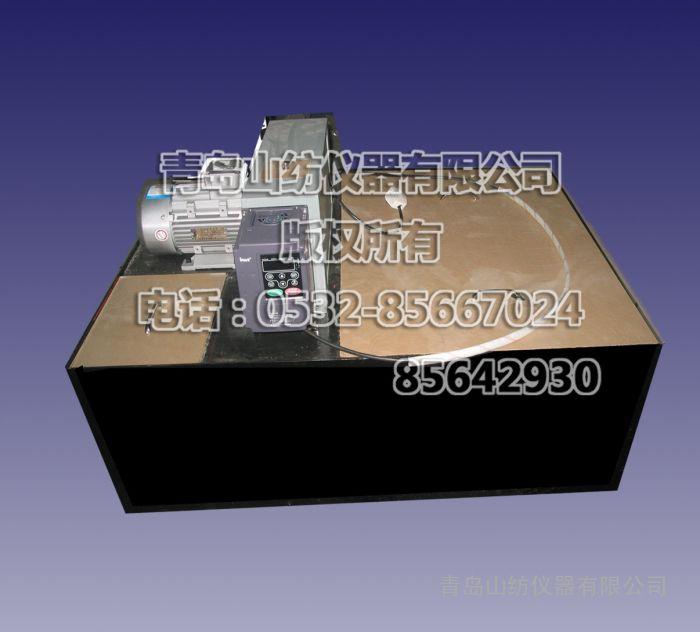 托辊防尘性能测试装置  山纺 MA606
