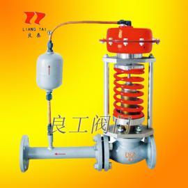 蒸汽减压稳压阀(ZZYP-16B自力式压力调节阀)