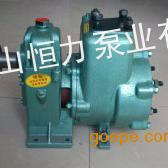 80QZF-40/90N自吸式洒水车泵