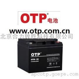 OTP蓄电池厂家电话是? OTP电池官网价格100AH