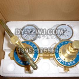 氧气减压器YQJ-11