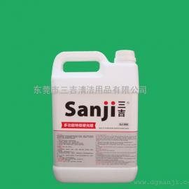 橡胶地面护理蜡水|橡胶地板防护专用地板蜡