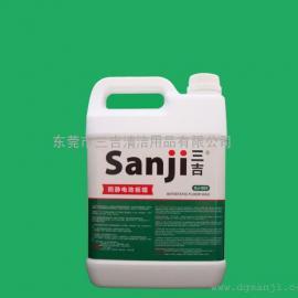 广东东莞三吉防静电地板蜡生产厂家 无尘车间专用导电地板蜡水
