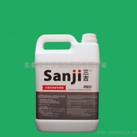 水磨石专用地板蜡水 水磨石专用液体蜡 水磨石地板护理专用腊