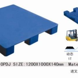 福建出口专用塑料托盘