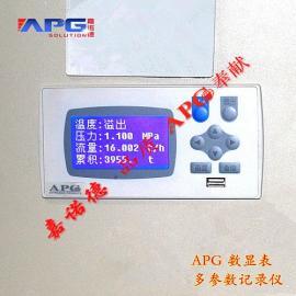 天津A20A液晶显示流量积算仪,带温压补偿流量积算仪