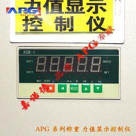 XSB-I力值控制仪 称重控制仪