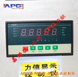 XSB-IC力值显示控制仪 称重控制仪显示仪