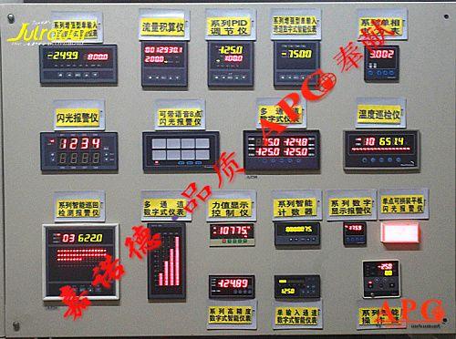 定量控制器调试,AJDL定量控制器,兰州定量控制器