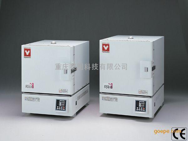 日本雅马拓YAMATO马弗炉FO110C/FO210C/FO310C/FO410C/FO510C/FO6