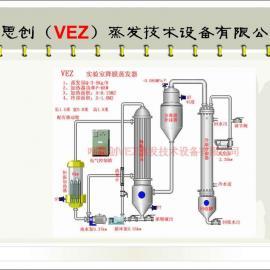 ���室降膜蒸�l器