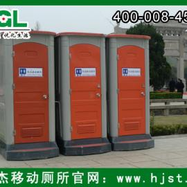广西展会移动厕所租赁