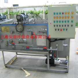 电子厂小型带式污泥脱水机
