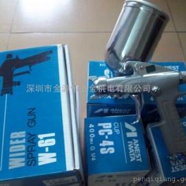 日本岩田W101手动高雾化喷枪 //W101喷枪岩田喷枪