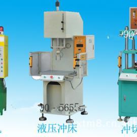 厦门四柱油压机|福州品牌油压机厂家