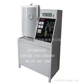 广东镀膜机,真空电镀机,实验室小型镀膜