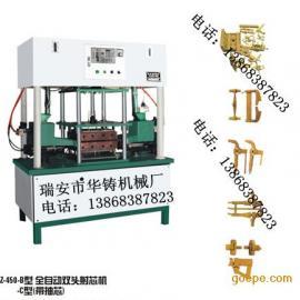 浙江全自动垂直分型壳芯机、覆膜砂射芯机