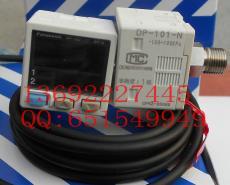 DP-101-N 日本松下Panasonic 压力传感器