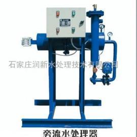 青岛开式旁流水处理器,济南闭式循环水旁流水处理器