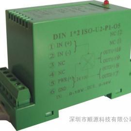 模拟信号一进三出隔离放大信号分配变送器