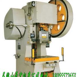 江西125吨正规冲压机,北京100吨打字机冲压机