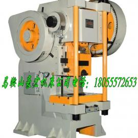北京冲压机价格,郑州80吨打字机机身冲压机