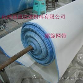 泥浆脱水机滤布滤带 杭州厂家直供