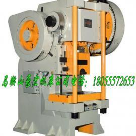 北京大规模冲压机,石家庄80吨可倾冲压机