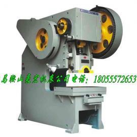 上海40吨可倾冲压机,北京100吨打字机冲压机