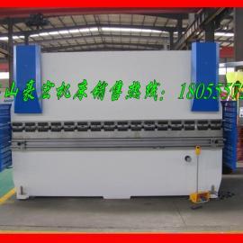 云南100折弯机价格|昆明100吨液压折弯机厂家