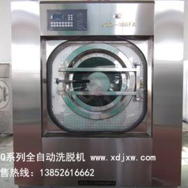 大型布草洗衣机|全自动大容量洗衣机