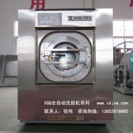 洗衣房洗涤设备-100公斤水洗机-大型洗衣机