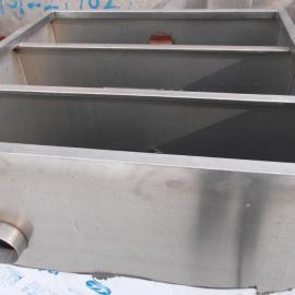 不锈钢隔油池  隔油池