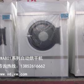 100公斤蒸汽型烘干机|大型滚筒烘干机