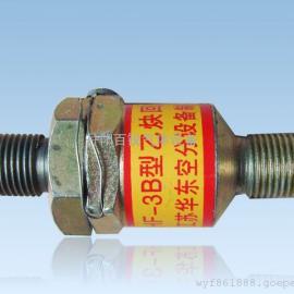 HF-3B乙炔回火防止器