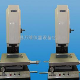 重庆二次元影像仪操作规范