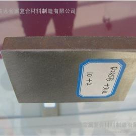 10+2不锈钢复合板