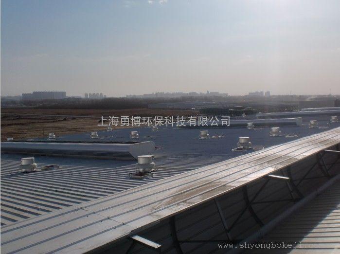 供应(YB-600)顺坡气楼,屋顶风机,屋顶通风器