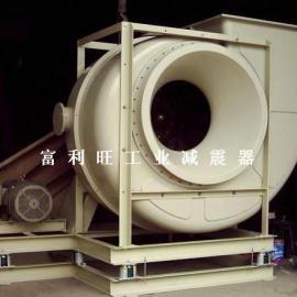 排送风机减震器 环保风机减震器