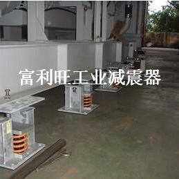 微型发电机减震器 风机避震弹簧
