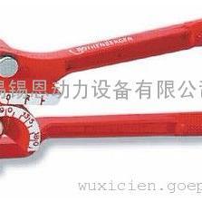 供应MINIBEND微型弯管器25150、25151